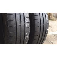 205/70 R15 HANKOOK Kinergy Eco